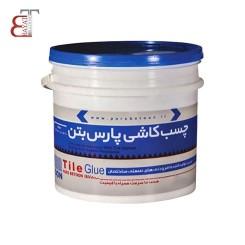 چسب کاشی خمیری پارس بتن 5 کیلو